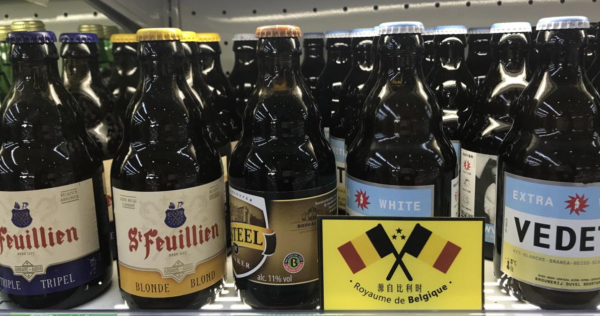 Handelsmissie China - Fevia - Speel Made In Belgium uit als kwaliteitslabel